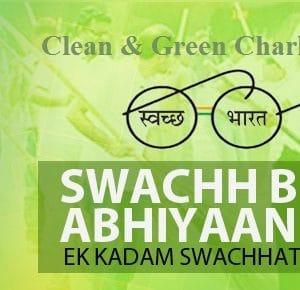 Essay On Swachh Bharat Abhiyan
